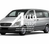 Лобове скло на Mercedes - Benz Vito W639 / Viano (Мерседес-бенц Вито / Виано W639) (2004-2014)