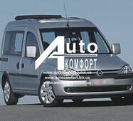 Лобове скло на Opel Combo C (2001-2011), Опель Комбо З (2001-2011)