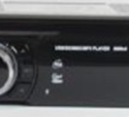 Автомагнітола MP3 6311 ISO з євро роз'ємом і кулером