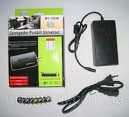 Универсальный блок питания, адаптер Carregador Portátil Universal 120W