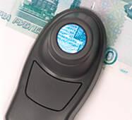 Оптическая лупа с подсветкой DORS 10, купить в Кропивницком