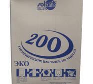 Гігієнічні накладки на унітаз KT - 200mk