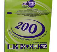 Гігієнічні накладки на унітаз Соляр-м