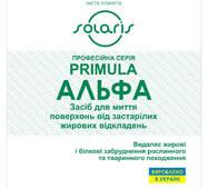 ПРИМУЛА АЛЬФА - Растворитель жира, 1 л PRIMULA - Лаборатория водной химии PR.AL.1