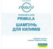 Шампунь для ковров, 1 л PRIMULA - Лаборатория водной химии PR.CH.1