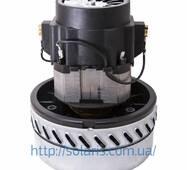 Электромотор двуступенчатый с системой бай-пасс, 1100-1250 Вт ELSEA MO.10302BP