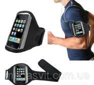 Спортивный чехол для телефона для бега