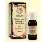 Эфирное масло Ароматика Лимонное, 10 мл