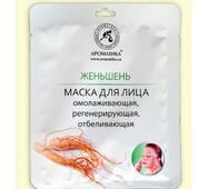 Биоцеллюлозная лифтинг-маска Ароматика Женьшень, Вес 35 г.