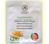 Биоцеллюлозная лифтинг-маска Ароматика Коэнзимом Q10., Вес 35 г.