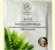Биоцеллюлозная лифтинг-маска Ароматика Алоэ, Вес 35 г.