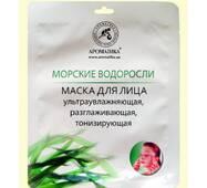Биоцеллюлозная лифтинг-маска Ароматика Морские водоросли., Вес 35 г.