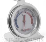 Термометр для холодильників Hendi 271186