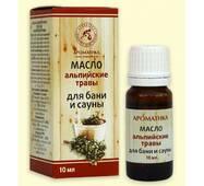 Эфирное масло для бани и сауны Ароматика Альпийские травы, 10 мл