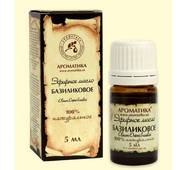 Эфирное масло Ароматика Базиликова, 5 мл