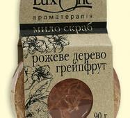 Скраб мыло Ароматика Розовое дерево-Грейпфрут, Вес 90 г.