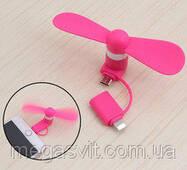 Розовый micro-USB вентилятор от телефона