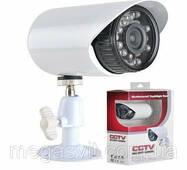 Зовнішня кольорова камера відеоспостереження CCTV 529 AKT
