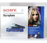 Микрофон DM SN 2000