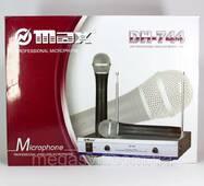 Радиосистема, микрофон DM 744