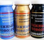 Відважний Полководець препарат для  найсильнішої потенції 10 капсул упаковка