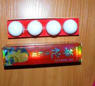 """Пробники! Препарат пігулки для підвищення потенції Доктор Хуато """"Hua tuo sheng jing wan"""" (4 пігулки упаковка) ."""