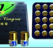 """""""Effective Viagra X5"""" капсули пробники поштучно для супер потенції (1 шт) ."""