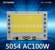 SMART 100W Світлодіод COB 5054 220V в прожектор лампа 11000 люмен
