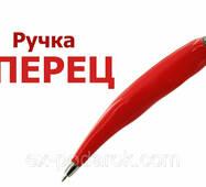 Ручка-магнит на холодильник в виде перчика.