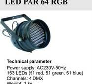 Світловий прилад PAR_64_RGB