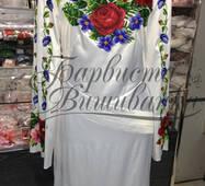 Вишита сукня БЖСЖ-035