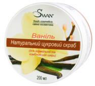 """Натуральний цукровий скраб """"Ваніль"""" (для нормальної, комбінованої шкіри), 200 мл"""