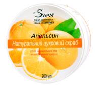 """Натуральний цукровий скраб """"Апельсин"""" (для нормальної, комбінованої шкіри), 200 мл"""