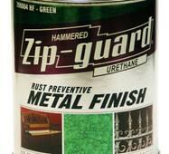 """Краска """"Zip Guard"""" молотковая коричневая 0,946л."""