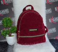 Шикарний бордовий рюкзак Майкл корс.