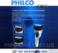 Электробритва Philco RQ-1070 (бритва Филко 1070)