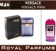 "Духи на розлив Royal Parfums Versace ""Man"" (Версаче Мэн)  №46"