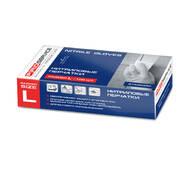 Перчатки нитриловые одноразовые, 100 шт. ProService 17402400