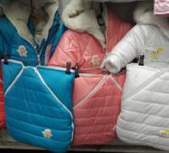 Дитячий зимовий костюм комбінезон