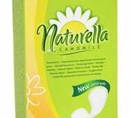 Щоденні прокладки Naturella Normal 20шт