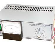 Автоматическое зарядное устройство АЗП12-10 (13,8 В, 0-10А, режим I / U)