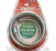 Шланг для душу Zerix F01 175-225 см