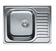 Кухонне врізне миття Haiba HB 58x48 satin