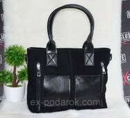 Шикарная женская кожаная сумка с замшевой лицевой стороной.