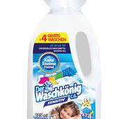 Безфосфатний гель для прання дитячої білизни Der Waschkonig sensitiv, 46 прання,1625 мл (Німеччина)