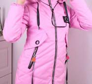 Детская демисезонная куртка с наушниками оптом 134-164