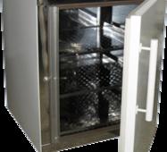 Термостат сухоповітряний ТС- 320