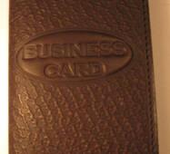 Обложка для банковских карт и визиток желтый