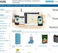 Готовий сайт з продажу комп'ютерів, мобільних телефонів і планшетів