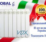 Алюмінієвий радіатор Global VOX R 350/100 (Італія)